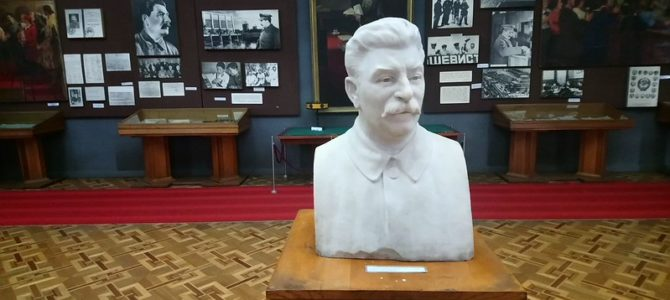 Gori, el pueblo natal de Stalin